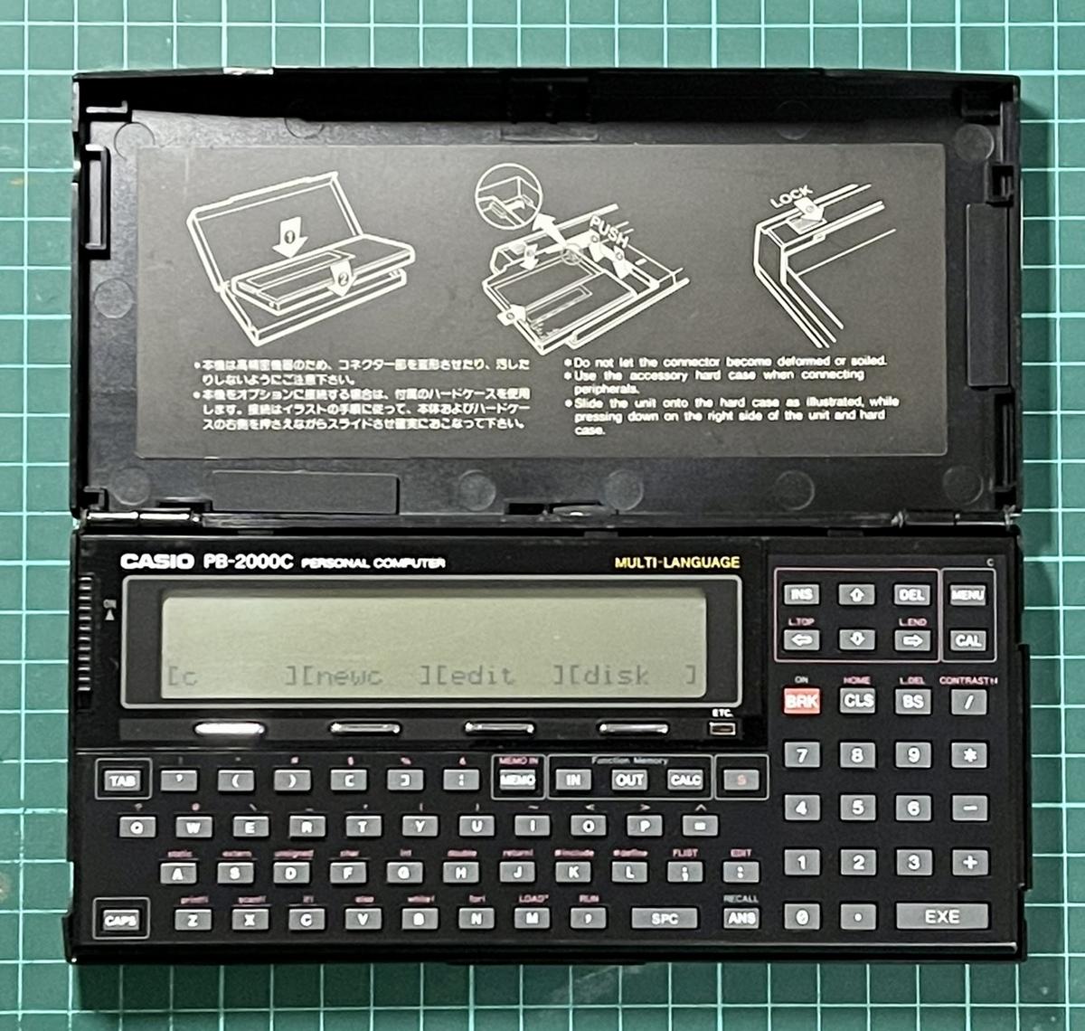 f:id:PocketGriffon:20210725233913j:plain