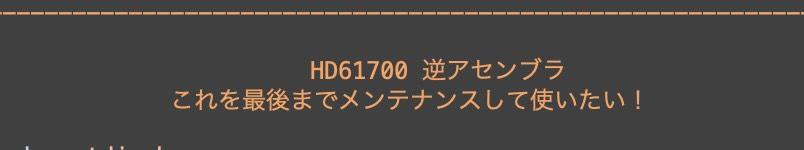 f:id:PocketGriffon:20210727014436j:plain