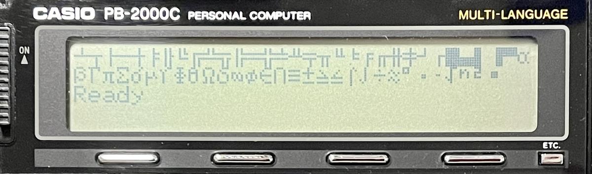 f:id:PocketGriffon:20210728114129j:plain