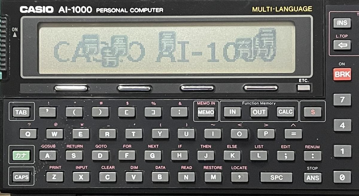 f:id:PocketGriffon:20210730215035j:plain