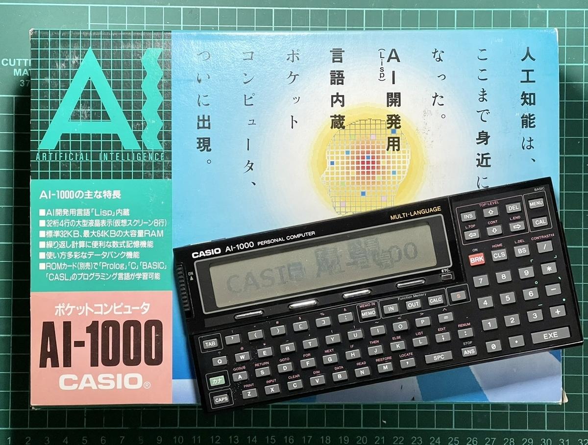 f:id:PocketGriffon:20210731083059j:plain