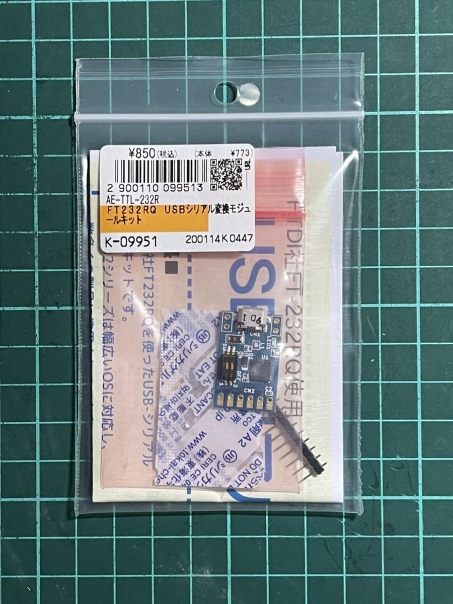 f:id:PocketGriffon:20210802225609j:plain