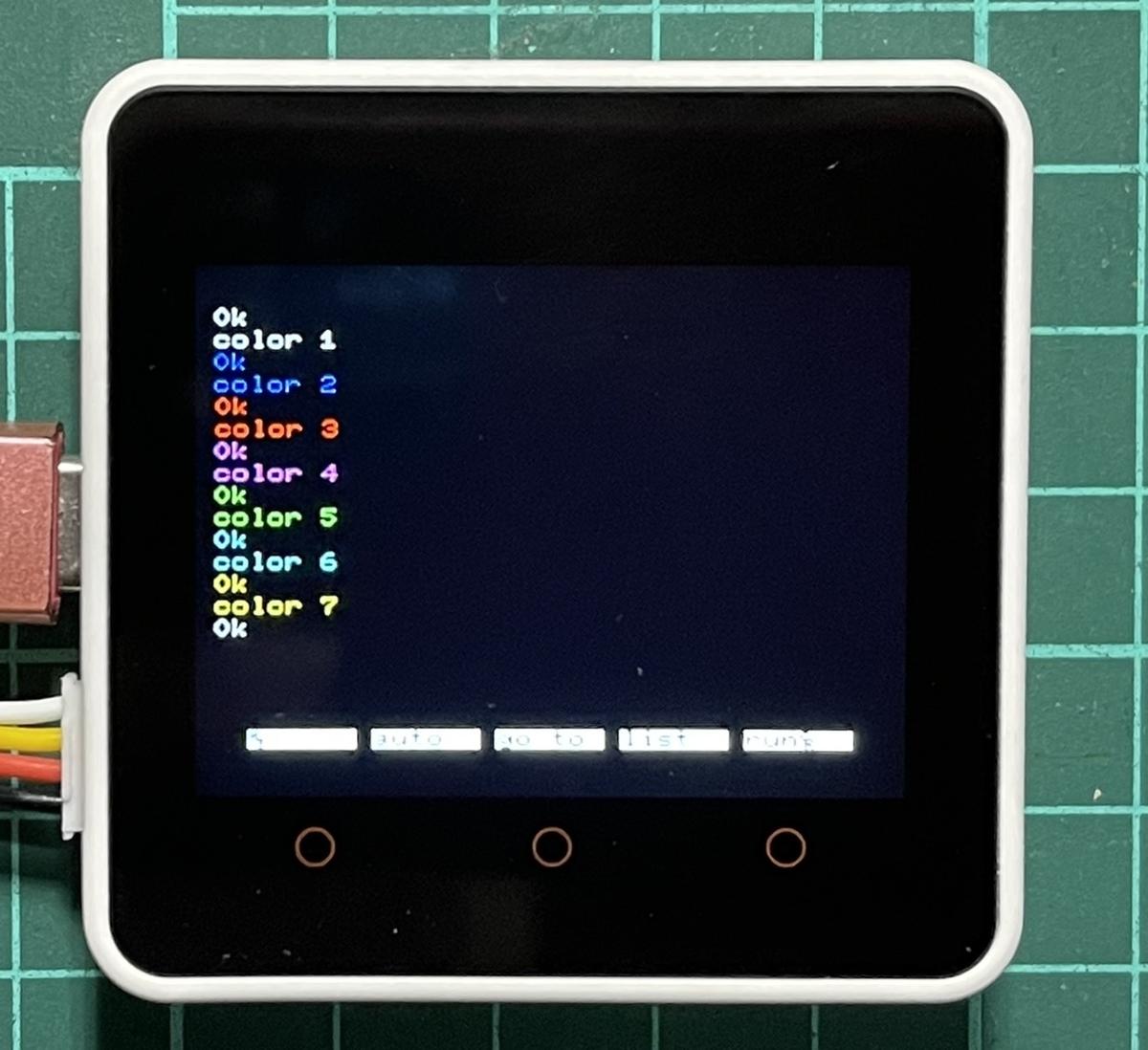 f:id:PocketGriffon:20210909132800j:plain