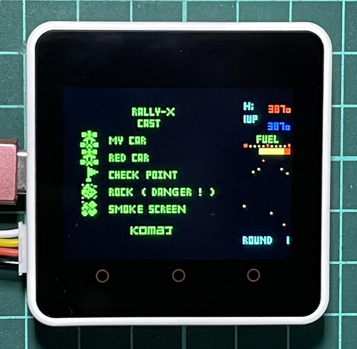 f:id:PocketGriffon:20210909133056j:plain