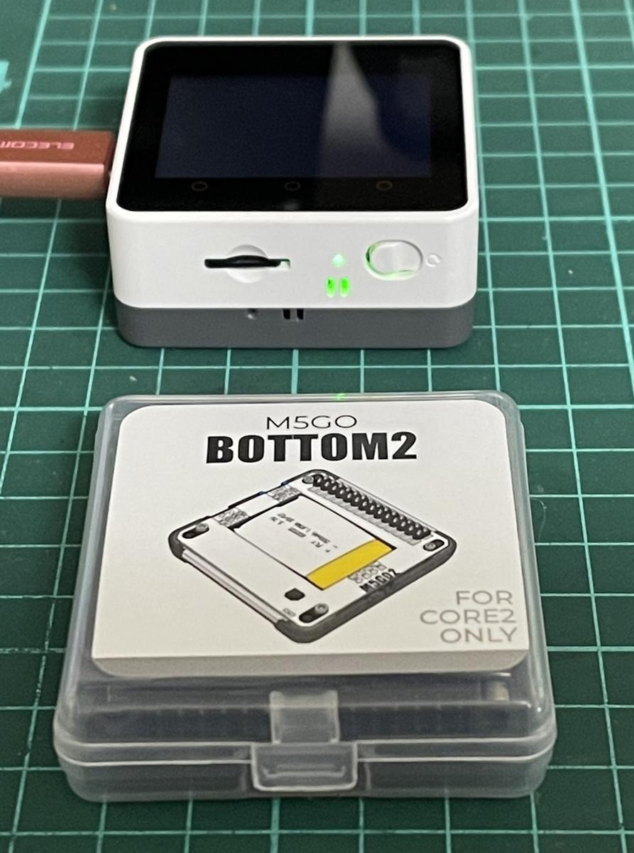 f:id:PocketGriffon:20210916161942j:plain