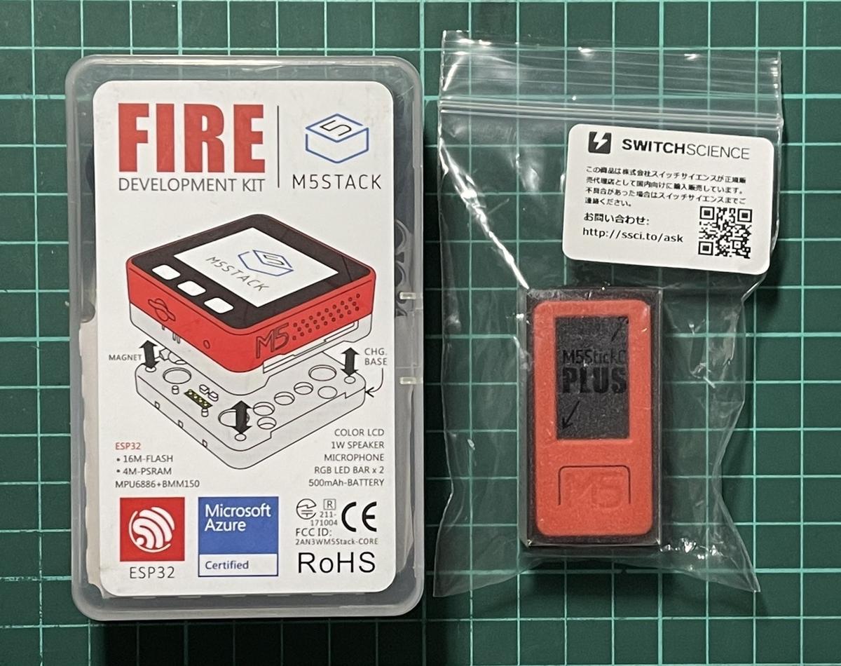 f:id:PocketGriffon:20210916170858j:plain