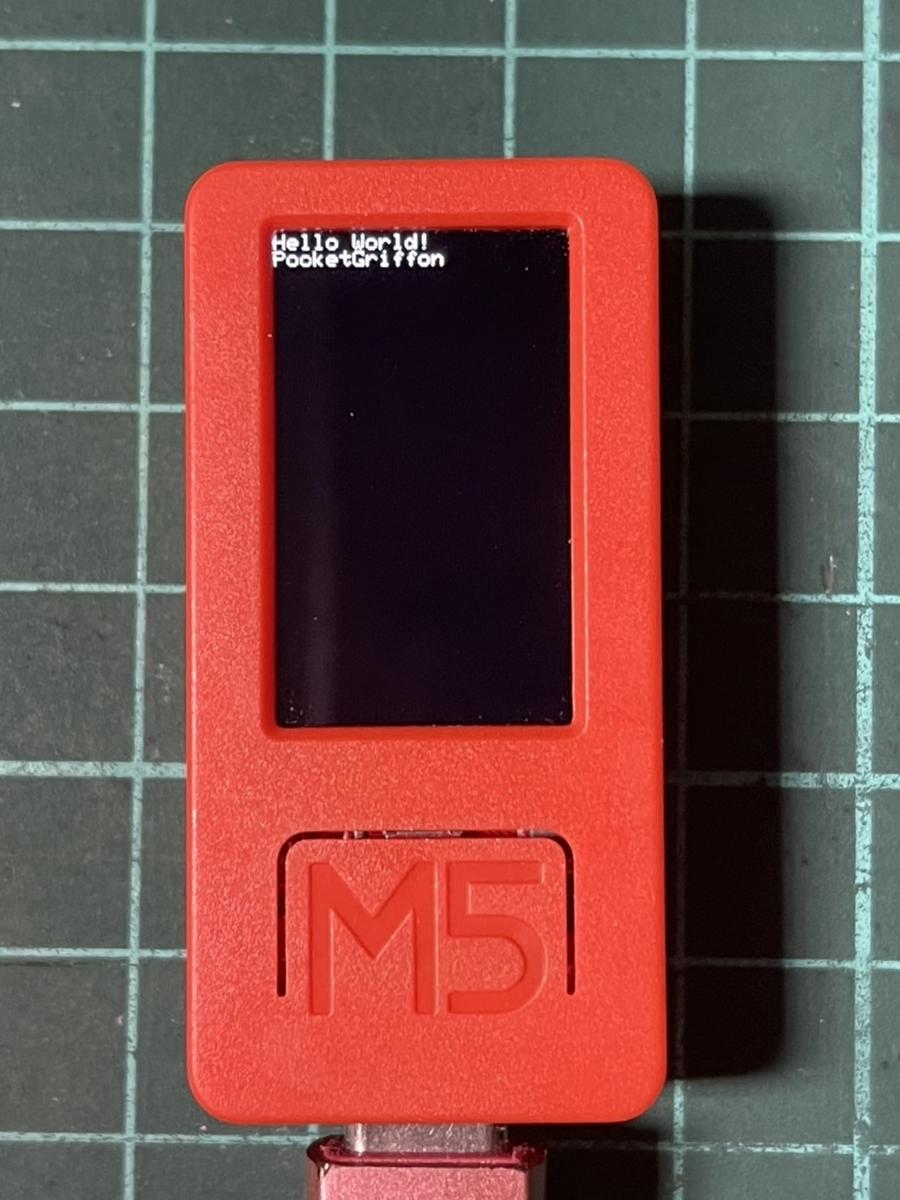 f:id:PocketGriffon:20210922170258j:plain