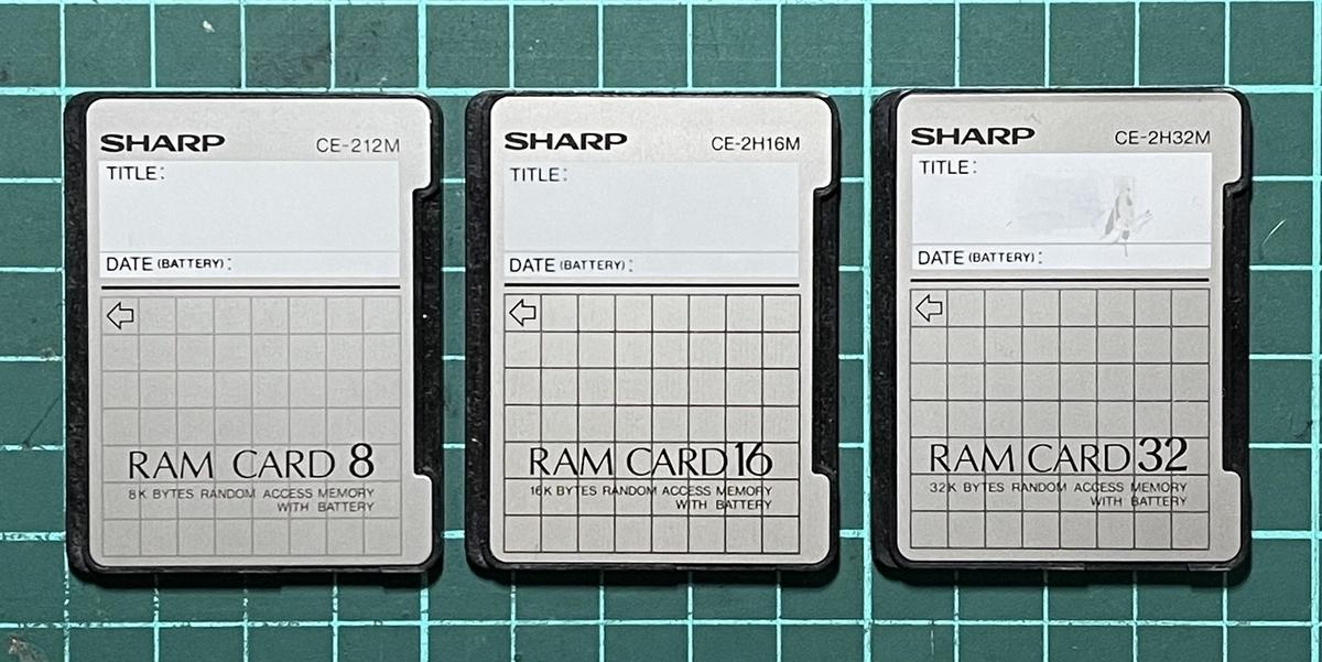 f:id:PocketGriffon:20210926130715j:plain