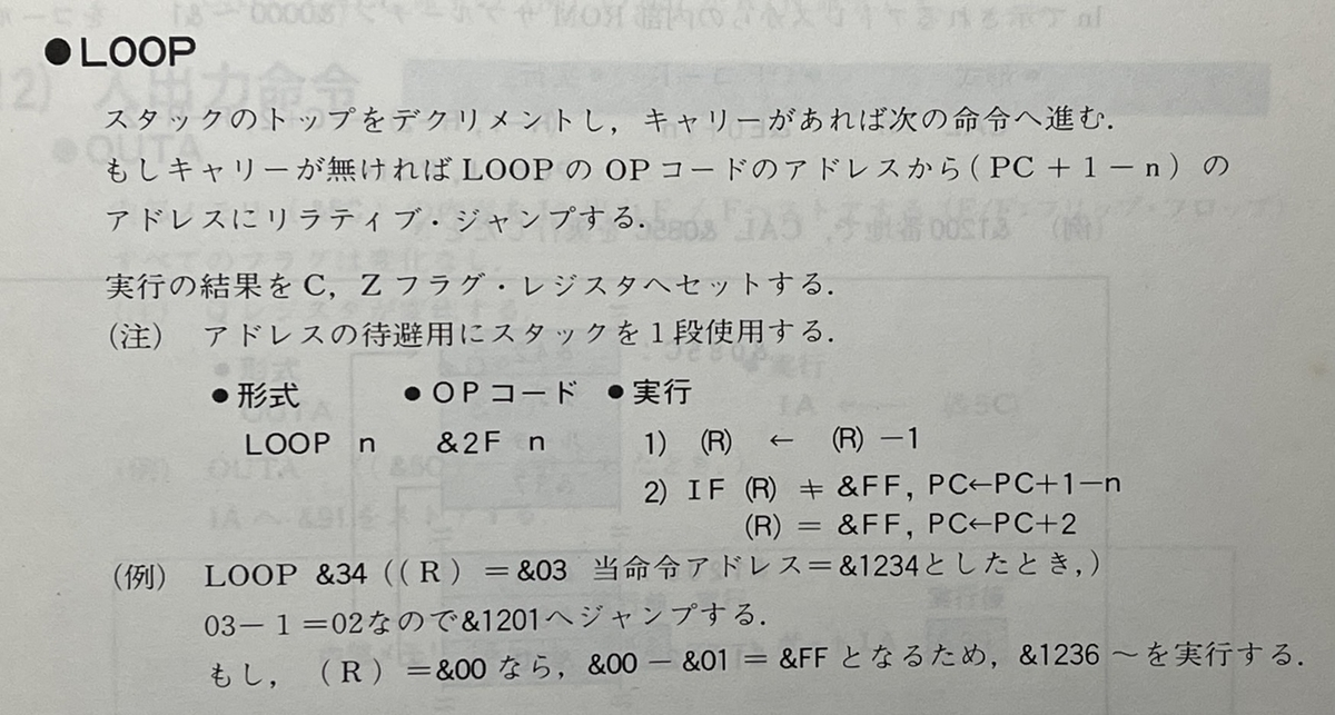 f:id:PocketGriffon:20210927211721j:plain