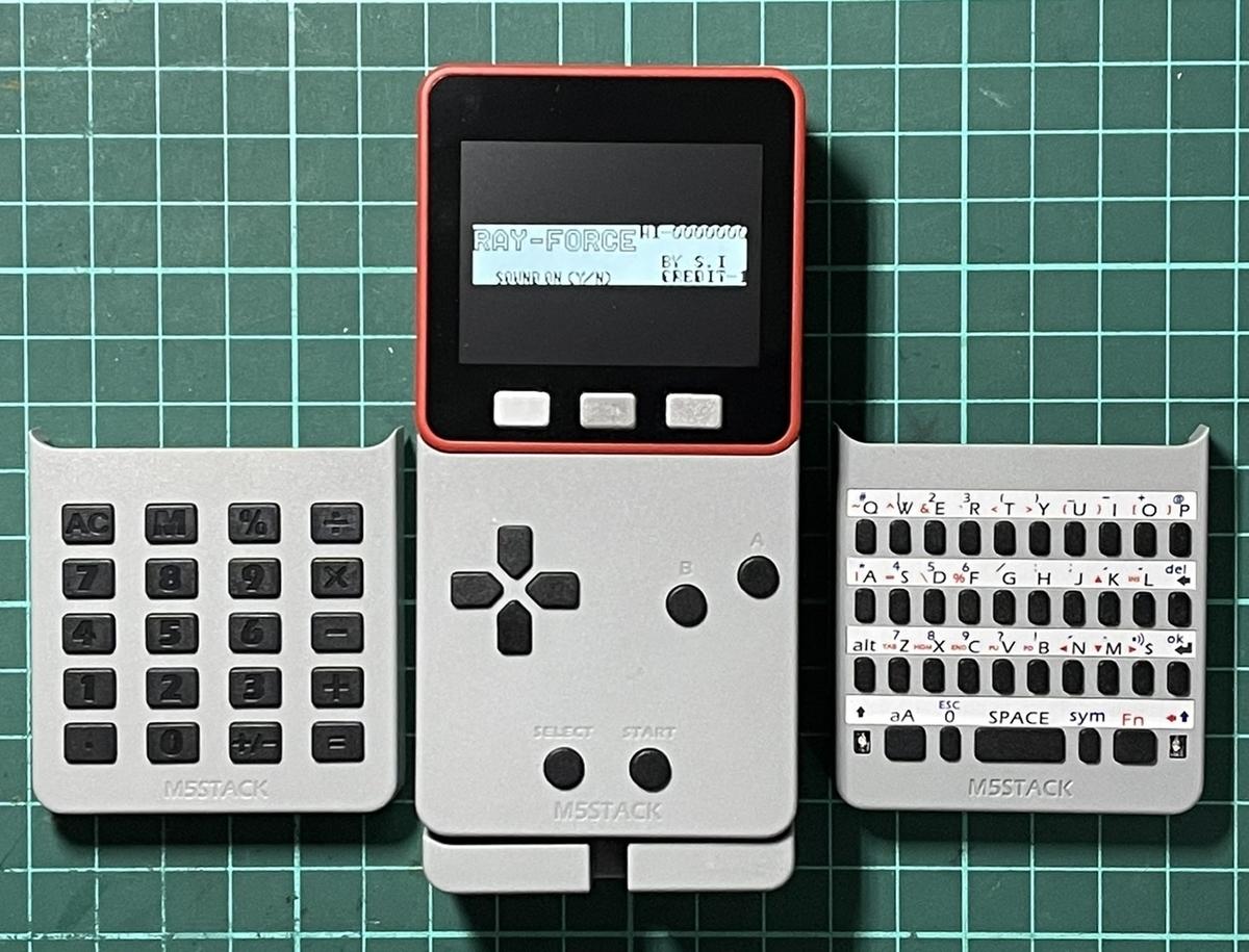 f:id:PocketGriffon:20210928231609j:plain