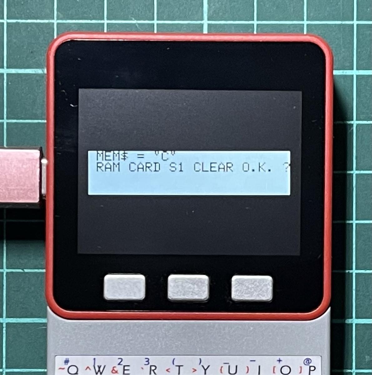 f:id:PocketGriffon:20210929001854j:plain