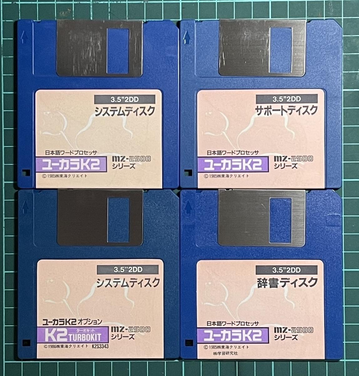 f:id:PocketGriffon:20210929150835j:plain