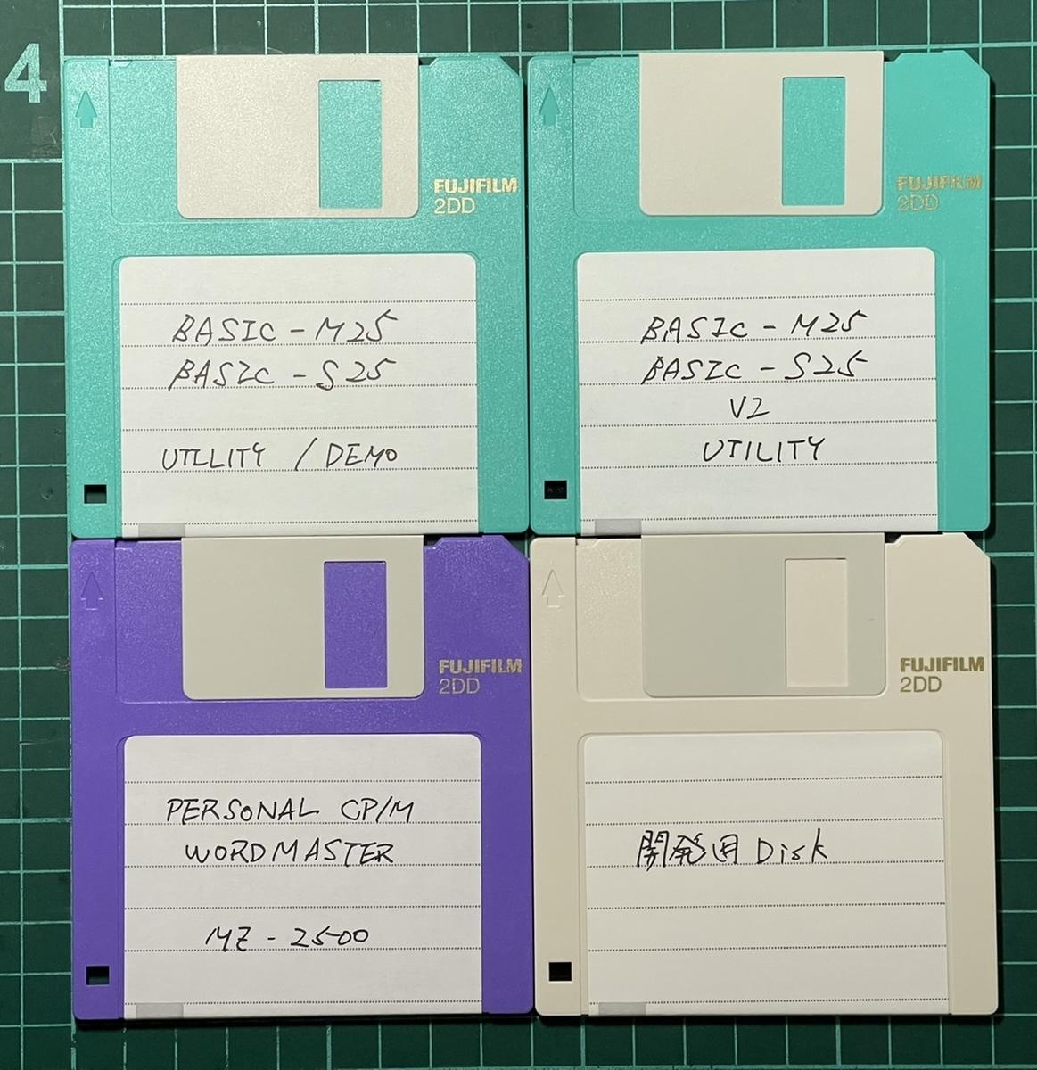 f:id:PocketGriffon:20210929155417j:plain