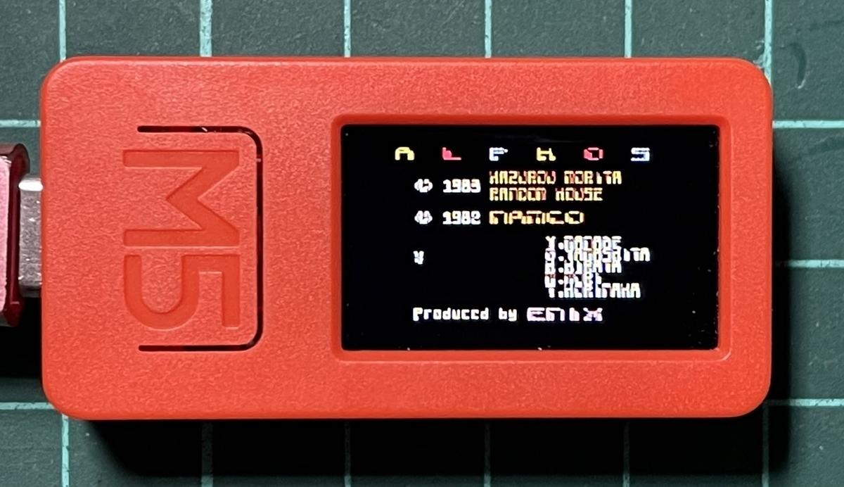 f:id:PocketGriffon:20211006121913j:plain