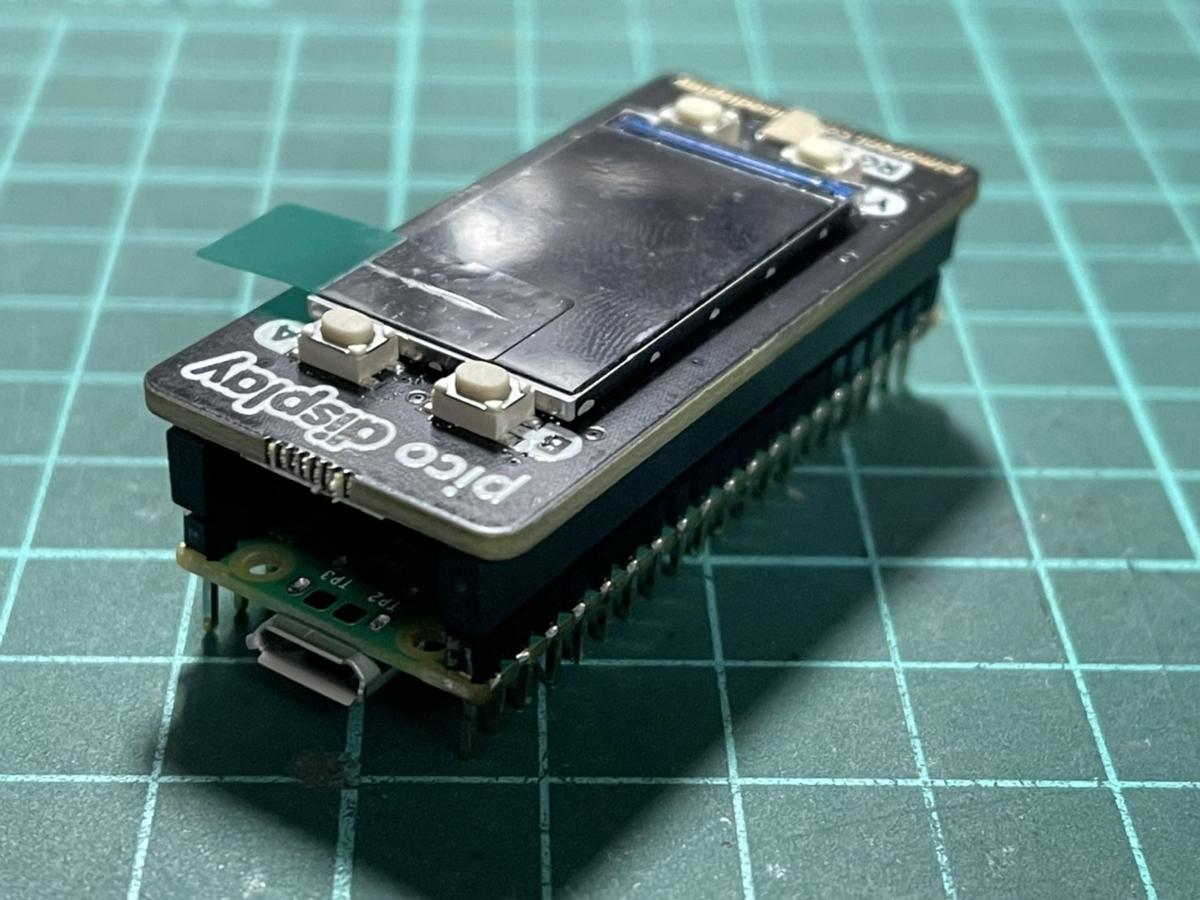 f:id:PocketGriffon:20211012191137j:plain