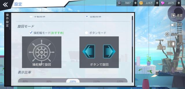 f:id:Point-Worker:20210226031748j:plain