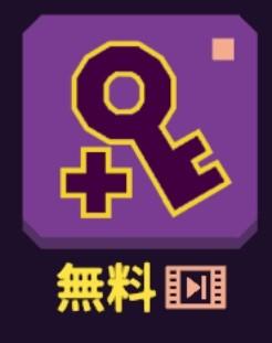 f:id:Point-Worker:20210727124635j:plain