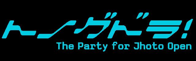 f:id:PokeYuki:20160527214143p:plain