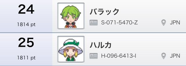 f:id:PokeYuki:20160608103556j:plain