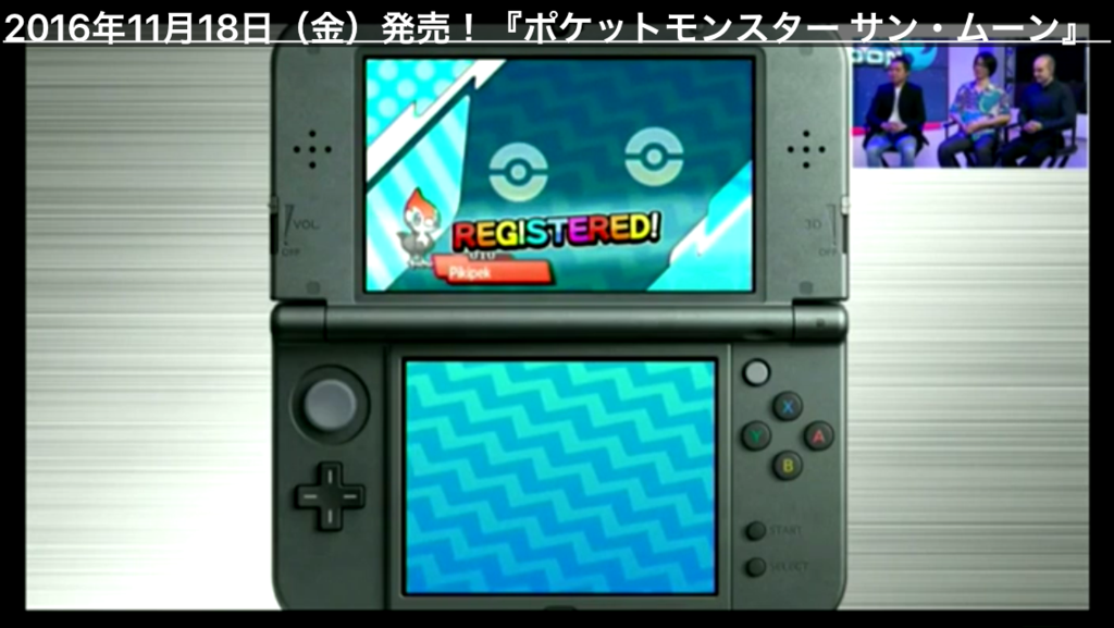 f:id:PokeYuki:20160615021232p:plain