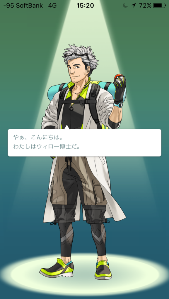 f:id:PokeYuki:20160722231119p:plain