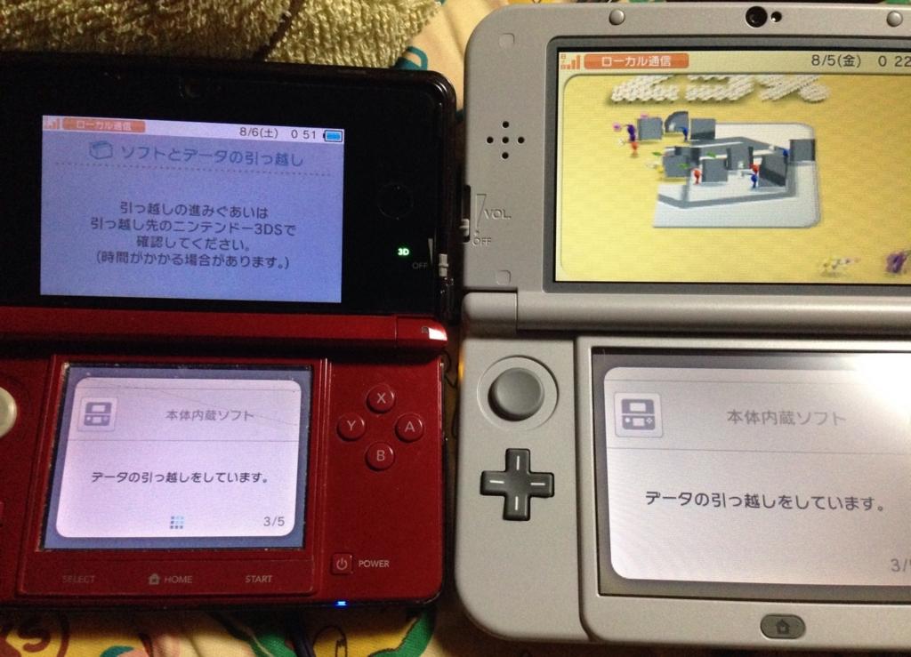 f:id:PokeYuki:20160805002415j:plain
