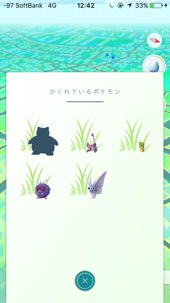 f:id:PokeYuki:20160915230207p:plain