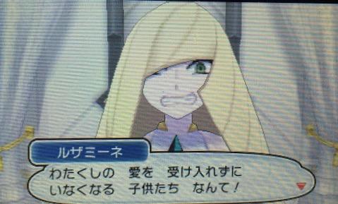 f:id:PokeYuki:20161128025046j:plain