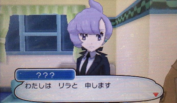 f:id:PokeYuki:20161128035531j:plain