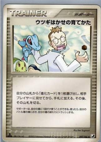 f:id:PokeYuki:20170108091351j:plain