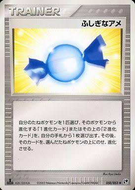 f:id:PokeYuki:20170108091530j:plain
