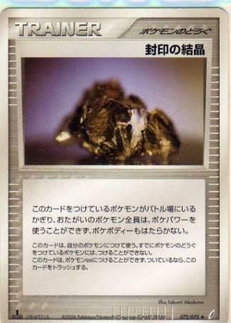 f:id:PokeYuki:20170108094634j:plain