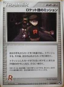 f:id:PokeYuki:20170108112057j:plain