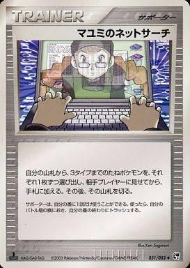 f:id:PokeYuki:20170108112911j:plain