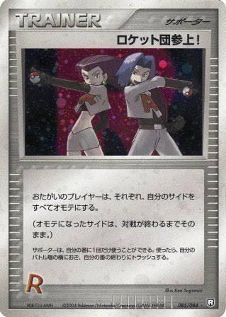 f:id:PokeYuki:20170108120654j:plain