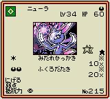 f:id:PokeYuki:20170409122609j:plain