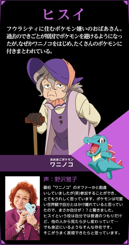 f:id:PokeYuki:20180422202711p:plain