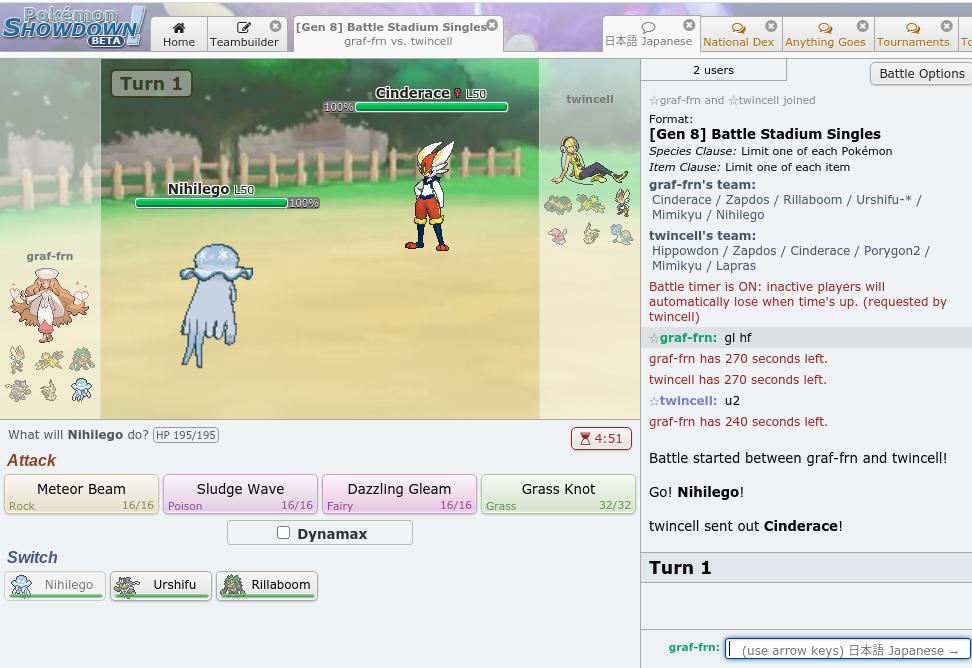 f:id:PokemonShowdownJapan:20210724164105p:plain
