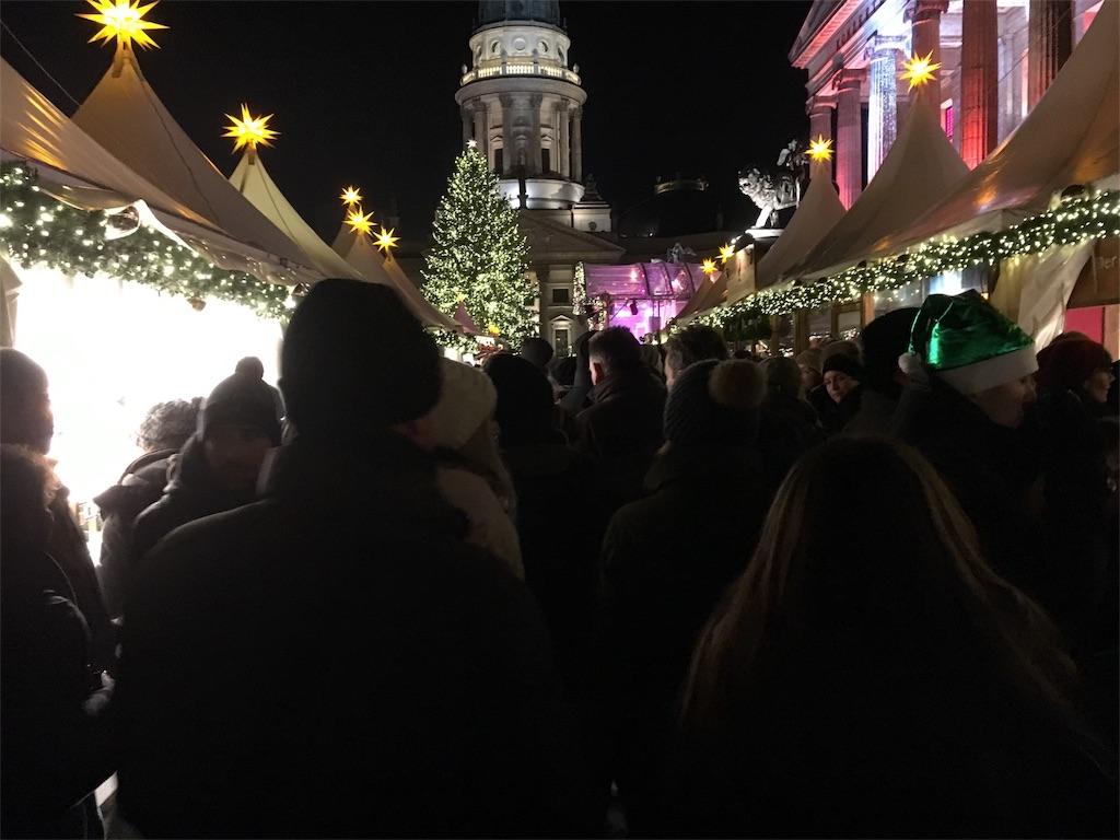 f:id:Polandmogu:20161221024959j:image