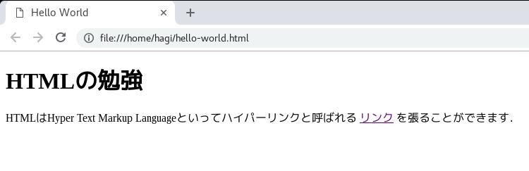 hello-world screen shot