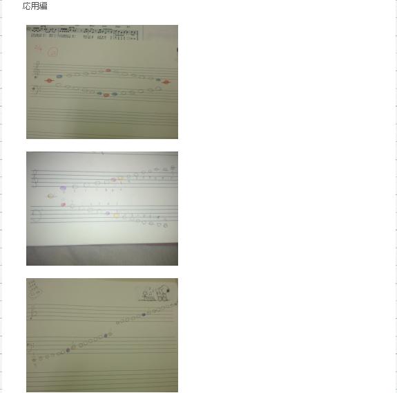 大譜表のワーク2