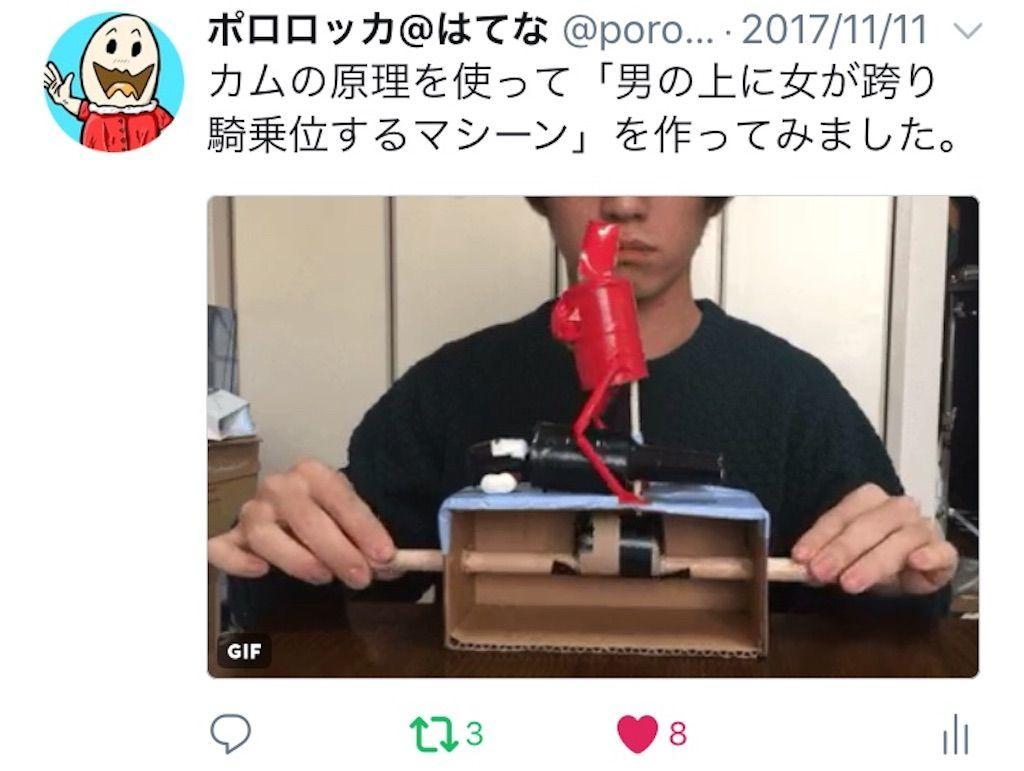 f:id:Pororo-CA:20171121204310j:image