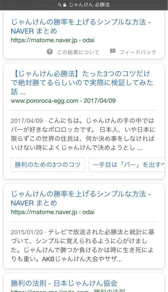 f:id:Pororo-CA:20180416183310j:image