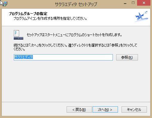 ダウンロードファイル一覧 - サクラエディタ - OSDN