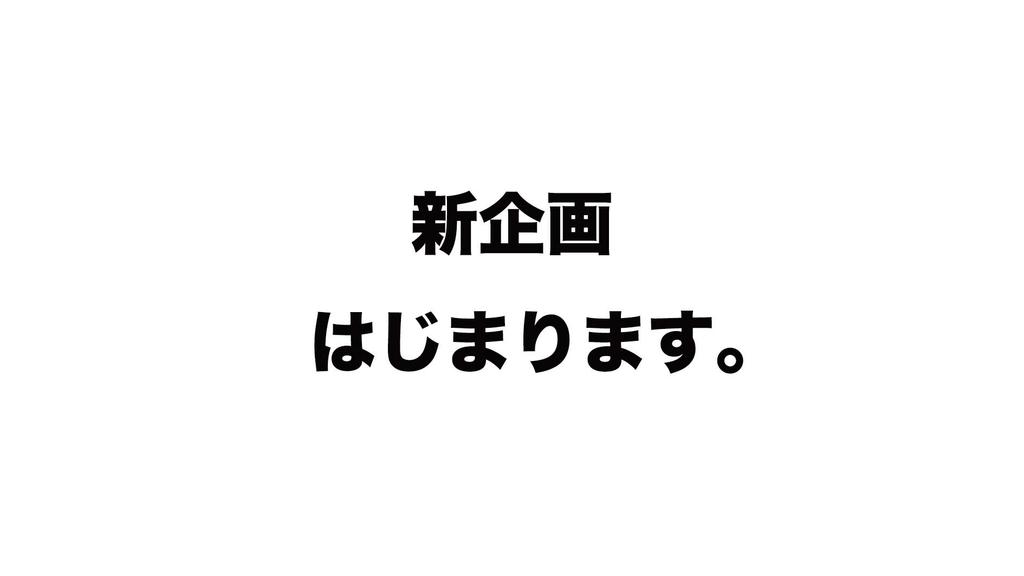 f:id:Preciousflash:20180909064317j:plain