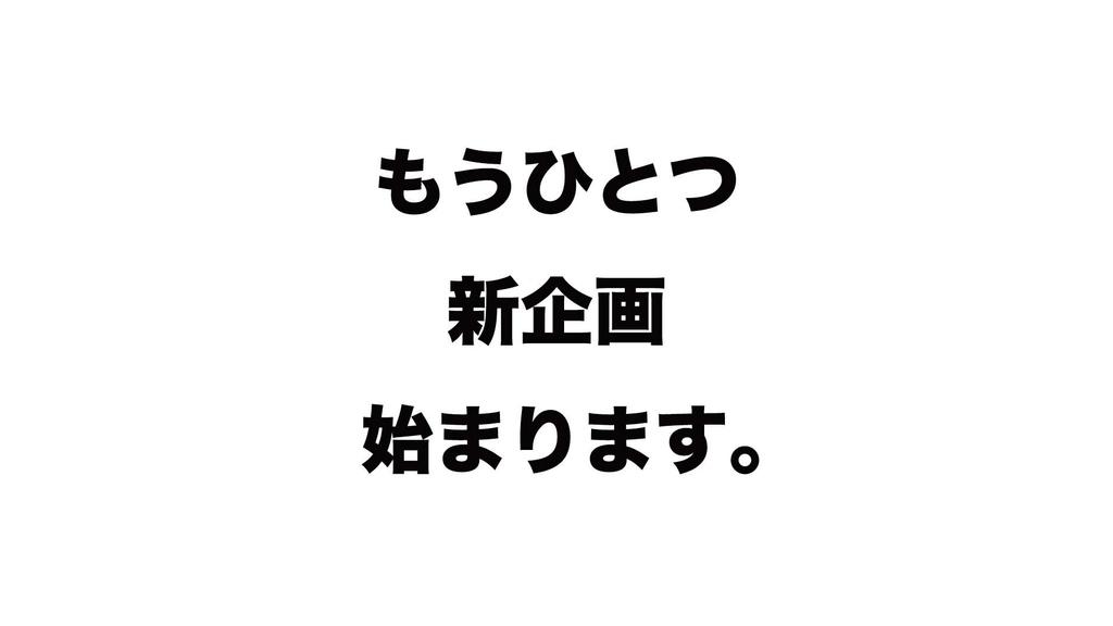 f:id:Preciousflash:20181016001232j:plain