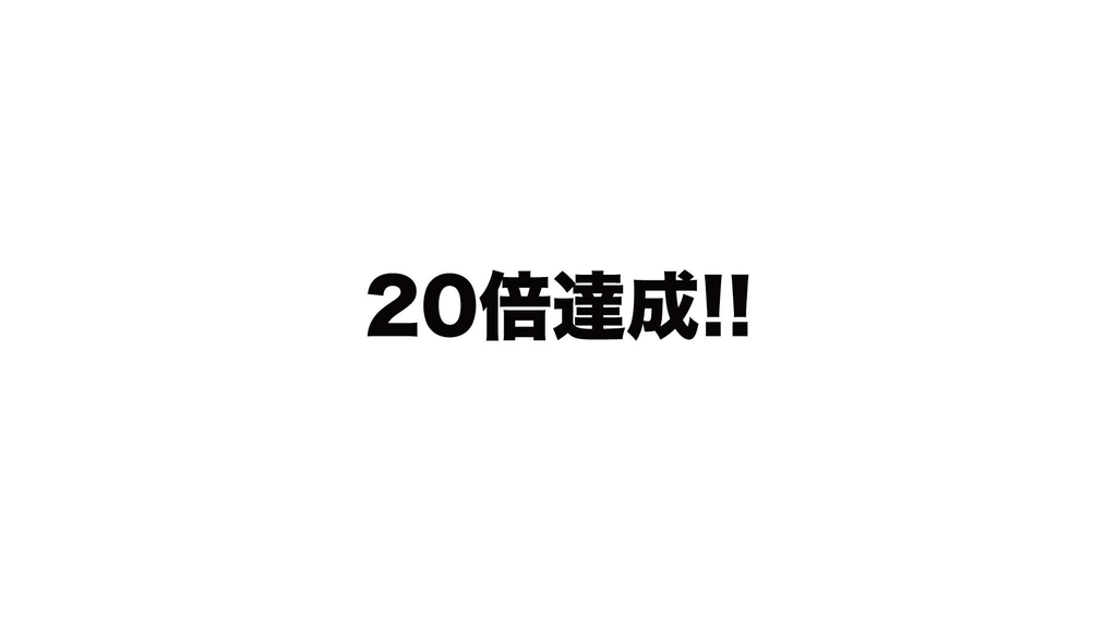 f:id:Preciousflash:20181119222138j:plain