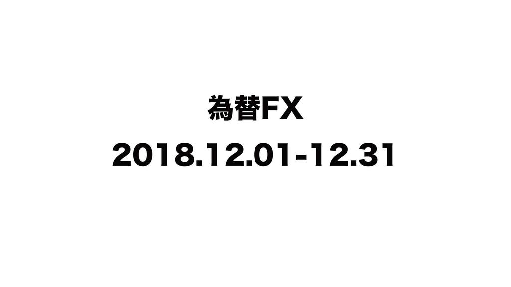 f:id:Preciousflash:20190105052147j:plain