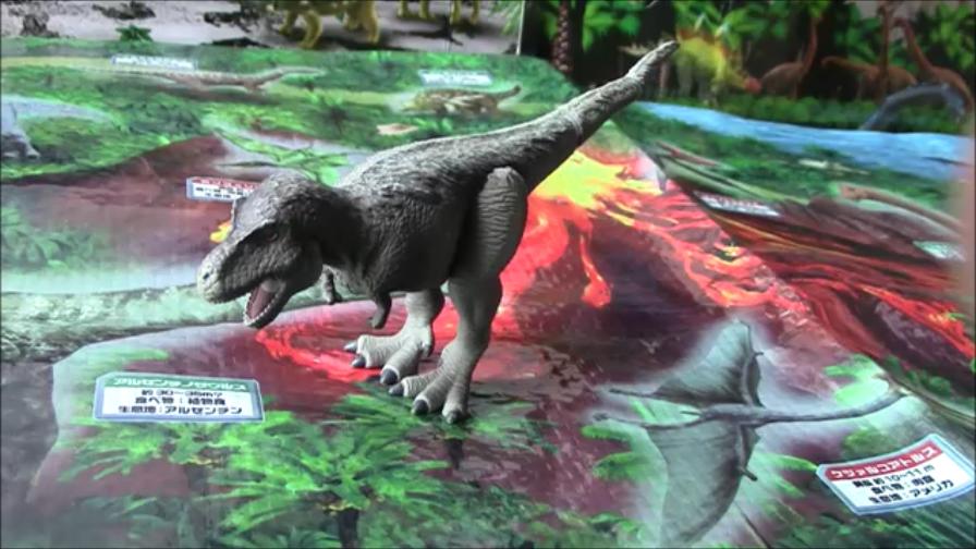 f:id:Prehistoriclifeman:20200527134944p:plain