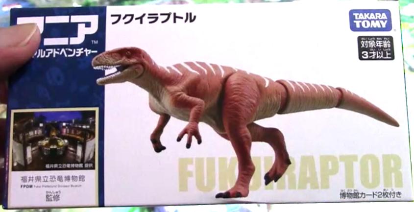 f:id:Prehistoriclifeman:20200711175804p:plain